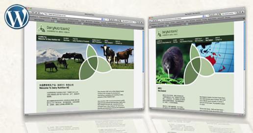 Dairy Nutrition NZ